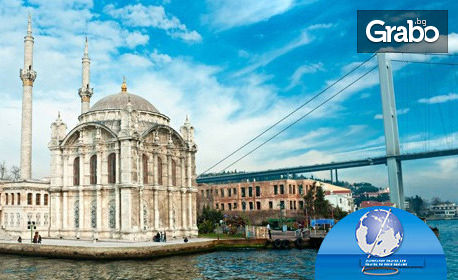 """Екскурзия до Истанбул и Одрин! 2 нощувки със закуски, транспорт и възможност за посещение на църквата с ключетата """"Дева Мария"""""""