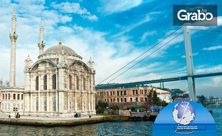 Лятна екскурзия до Истанбул! 2 нощувки със закуски и транспорт, плюс посещение на Одрин