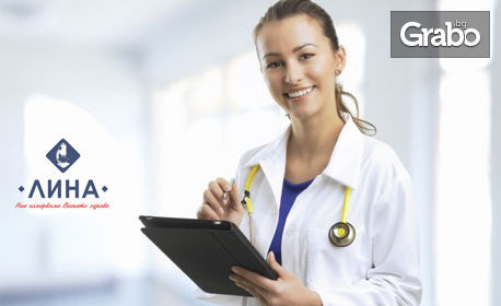 Пакет метаболитен скрининг за състоянието на жлъчката, бъбреците и черния дроб