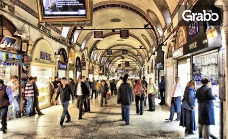 Eкскурзия до Истанбул и Принцовите острови! 3 нощувки със закуски, плюс транспорт и бонус - посещение на Одрин