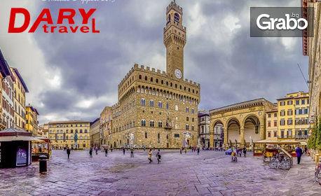 Екскурзия до Монтекатини Терме и Лидо ди Йезоло! 3 нощувки със закуски, транспорт и възможност за Пиза, Венеция и Флоренция