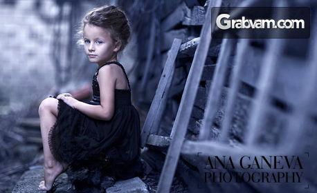 Фотосесия в студио или на открито, с 20 обработeни кадъра