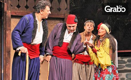 """Оперетата """"Българи от старо време"""" на 10 Септември"""