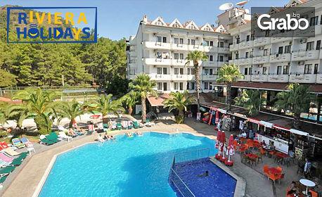 През Август и Септември в Мармарис! 7 нощувки на база All Inclusive в Хотел Pineta Club***+