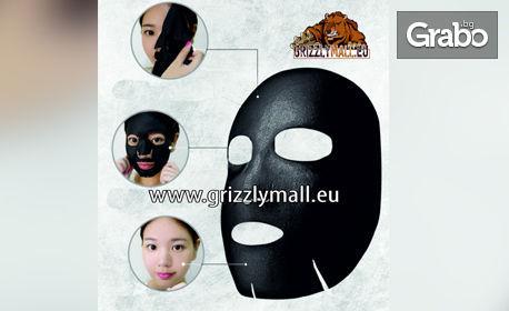 Черна маска DeXe - за трайно премахване на черни точки и акне