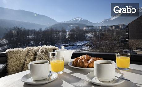 Луксозна Нова година в Банско! 3 нощувки със закуски и празнична вечеря за двама с до 2 деца или трима, SPA и трансфер до лифта