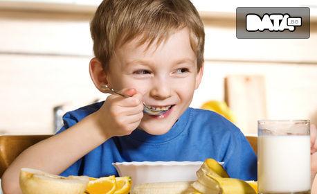 Изследвания за детско заведение - след прекъсване или при постъпване