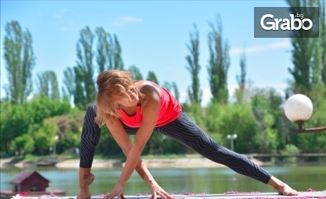 5 посещения на йога за възрастни с Елена Караиванова