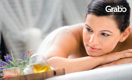 Масаж на гръб по избор - лечебен с етерични масла или детоксикиращ с мед