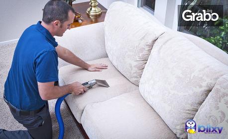 Изпиране на мека подова настилка, мека мебел или матрак - на адрес на клиента