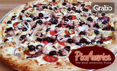 Пица по избор, с бял или пълнозърнест блат