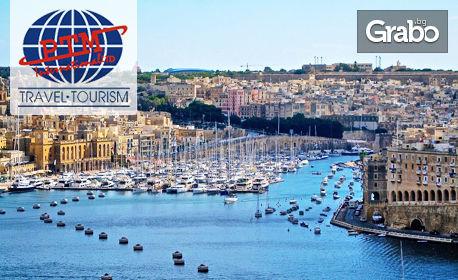 изображение за оферта Посети Малта! 3 нощувки със закуски, плюс самолетен билет и трансфер до хотела, от ПТМ Интернешънъл България