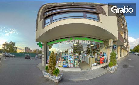 Заснемане на търговски обект с 20 кадъра или с 360-градусова камера