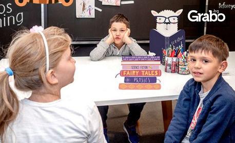 За деца от 6 до 12г! 8 посещения на обучение по компютърно моделиране, създаване на филми и YouTube канал или английски език