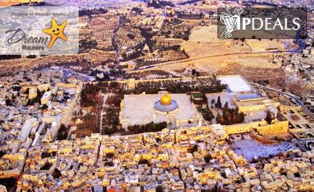 Екскурзия до Израел! 3 нощувки със закуски и вечери, плюс самолетен билет
