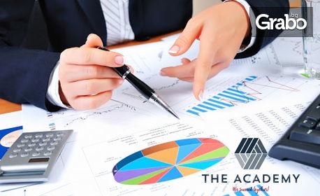 """Онлайн курс """"Финансов мениджмънт"""" - с достъп до платформата за 1 месец и сертификат"""