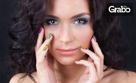 Процедура по избор - маникюр, боядисване с боя на клиента и сешоар, или ултразвуков пилинг на лице