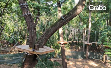 Незабравима емоция за малки и големи! 2 преминавания през въжен парк в Пловдив