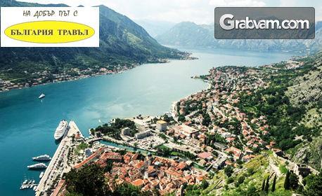 Ранни записвания за екскурзия до Загреб, Дубровник, Плитвички езера, Сплит и Трогир! 5 нощувки със закуски и 3 вечери, плюс транспорт