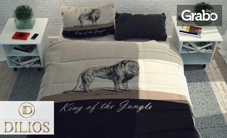 Спален комплект King of the Jungle или Love Skull, размер по избор
