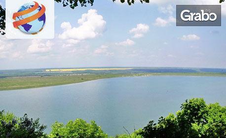Еднодневна екскурзия до Белоградчик, пещерата Магура и Рабишкото езеро през Септември или Октомври