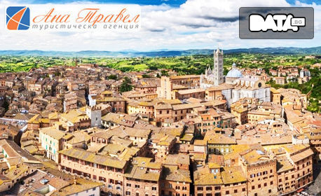 В Хърватия и Италия! Екскурзия до Загреб, Болоня и Флоренция с 3 нощувки, закуски, транспорт и възможност за Пиза и Сиена