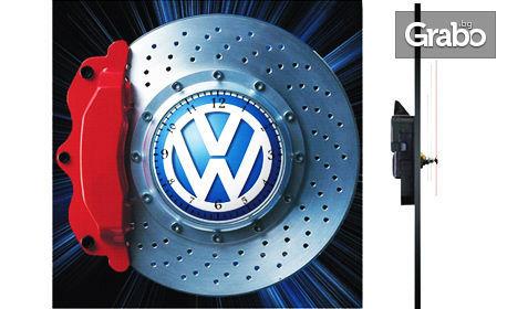 Часовник с емблема на любим футболен отбор, автомобилна марка или с ваша снимка