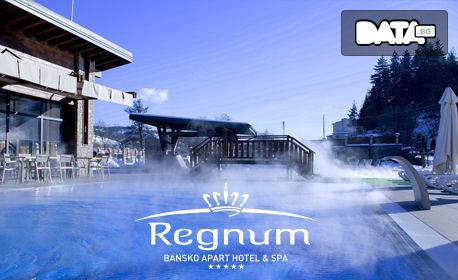 Ноемврийска почивка в Банско! Нощувка със закуска и вечеря, плюс релакс зона и топъл минерален басейн