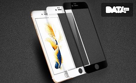 Защити дисплея си с Tempered Glass - за всички модели смартфон, плюс бонус - поставяне при вземане на място