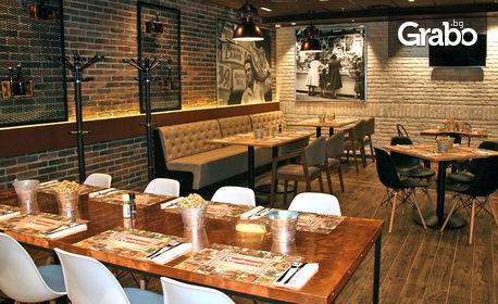 Тристепенно Roadhouse Grill меню с Гръцка салата, Maxxxi Burger и сладко трио фондани