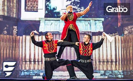 """Спектакълът """"Сватба е"""" на Николина Чакърдъкова и Неврокопски танцов ансамбъл, на 30 Юли"""
