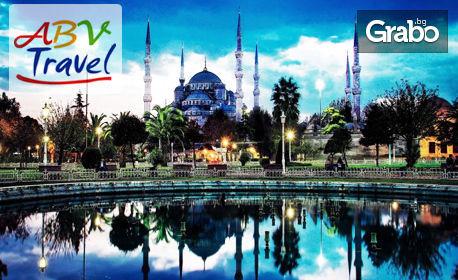 Септмврийски празници в Истанбул! 2 нощувки със закуски, плюс транспорт и посещение на Одрин и Чорлу