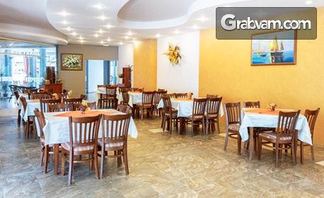Лятна почивка в Созопол! Нощувка с възможност за закуска и вечеря или на база All Inclusive, плюс басейн и паркинг