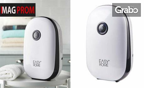 Влагоабсорбатор Easy Home Compact