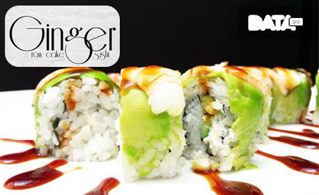 Суши сет с 30 или 58 хапки