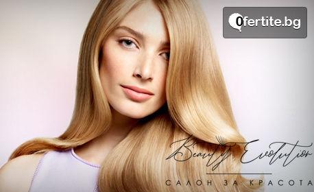 Масажно измиване на коса, подстригване и оформяне