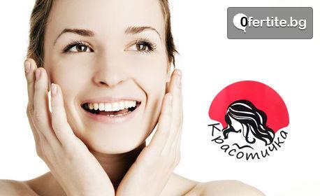 Грижа за лице! Масаж и подхранваща маска или геноактивна терапия