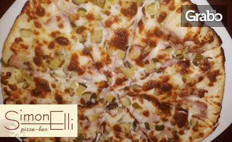 Пица Перфето, плюс палачинка Рафаело с бял шоколад и кокосови стърготини