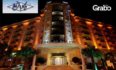 Почивка в Дидим! 7 нощувки на база All Inclusive в хотел Garden of Sun 5*