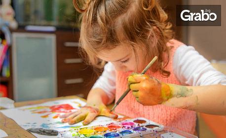 3 посещения в Арт работилница за деца
