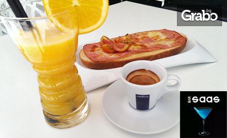 Кафе Lavazza и фреш портокал, плюс принцеса по избор