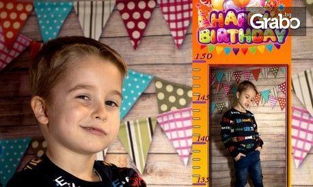 Детски метър за стена с надпис и снимки по избор