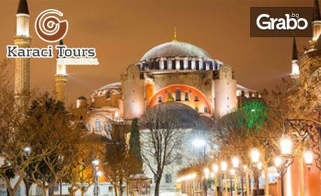 Предколеден шопинг до Истанбул и Одрин! 2 нощувки със закуски в хотел 4* в квартал Лалели, плюс транспорт