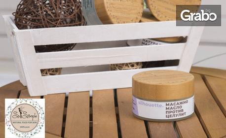 За силует без целулит! Дървен масажор за тяло, натурално масажно масло или комплект