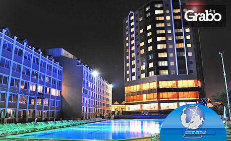 Луксозна почивка на брега на Мраморно море! 4 нощувки със закуски в хотел Marin Princess 5* в Кумбургаз
