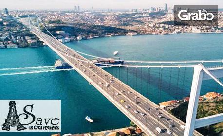 Посети Истанбул през Февруари! 2 нощувки със закуски, плюс транспорт и възможнаст за Яхтеното изложение Евразия