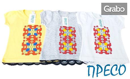"""Детски комплект за момиче """"Шевица"""" с блузка и клин - в цвят и размер по избор"""