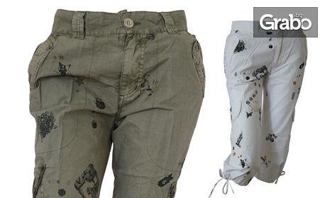 Моден дамски 7 8 панталон в модел, размер и цвят по избор