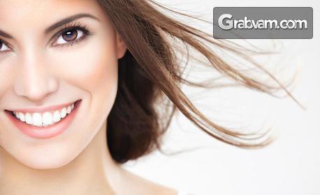 Дентален преглед, лечение на кариес и поставяне на фотополимерна пломба