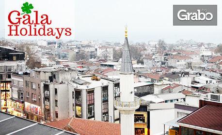 Новогодишна екскурзия до Истанбул! 3 нощувки със закуски, плюс транспорт и посещение на Одрин